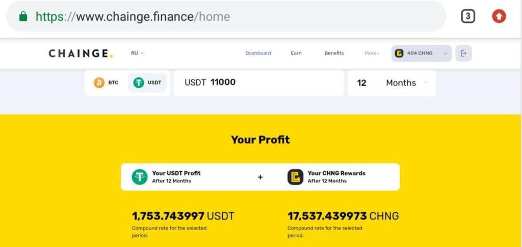 Portada de la página principal del portal Chainge Finance