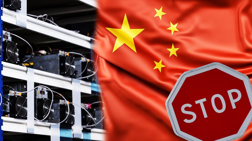 China endurece regulaciones contra empresas de educación privada